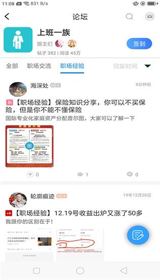 芥子空间官网下载截图