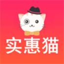 实惠猫软件官网版下载