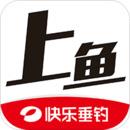上鱼app官方下载