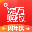 东方购物手机app下载