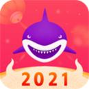 聚鲨环球精选app最新版