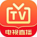 手机电视直播大全安卓版下载安装