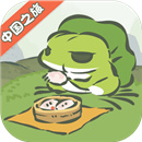 旅行青蛙下载安卓