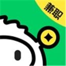 青团社兼职下载app注册