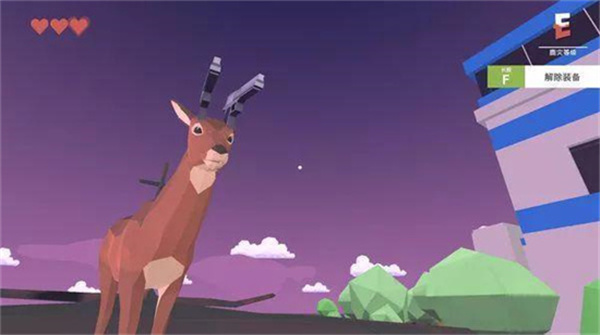 非常普通的鹿最新版未来都市截图