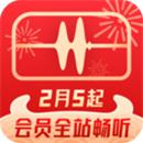 蜻蜓fm官方免费下载