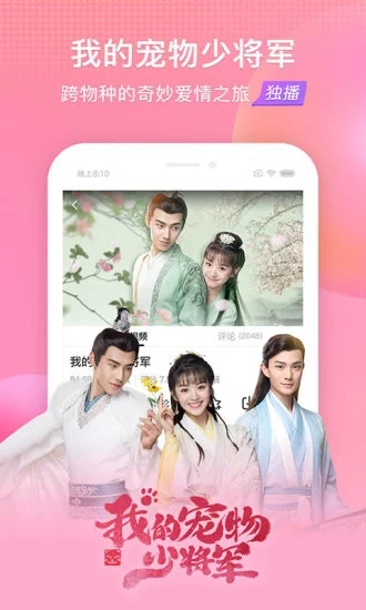 搜狐视频tv版下载截图
