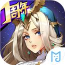 古代战争下载中文版