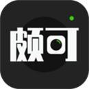 poco摄影app历史版本