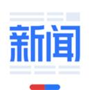 百度新闻app官方下载