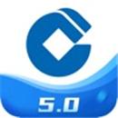 中国建设银行下载app