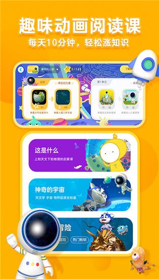 kada故事破解版app截图