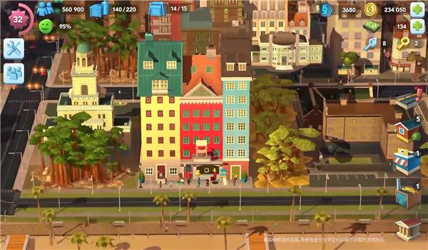 模拟城市我是市长怎么拆除建筑截图