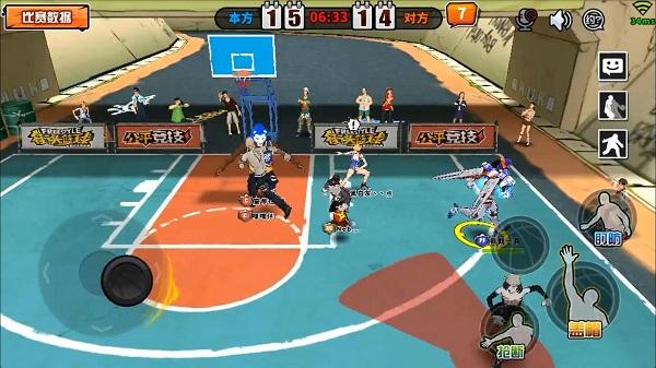 街头篮球最新版截图