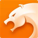 猎豹浏览器极速版官方下载