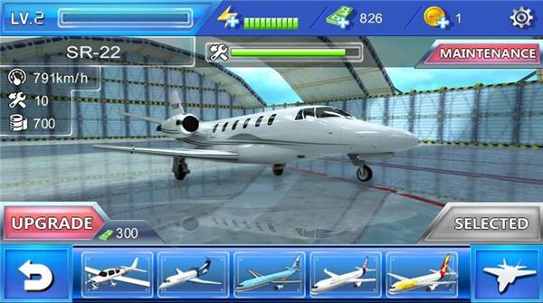 真实飞行模拟器3d破解版截图