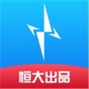 星络充电通app下载