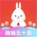 日本村日语免费下载