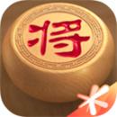 天天象棋腾讯版下载安装