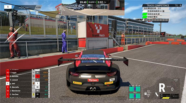真实赛车游戏下载安装截图