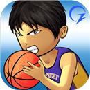街头篮球联盟免费下载