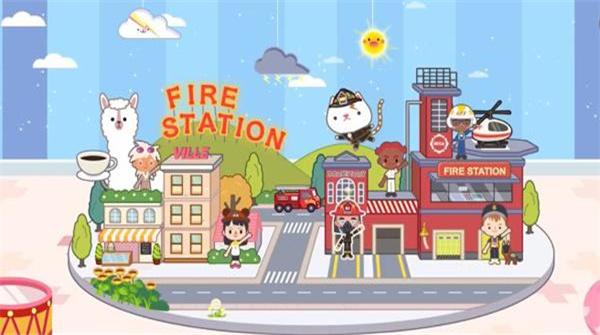 米加小镇世界完整版下载截图