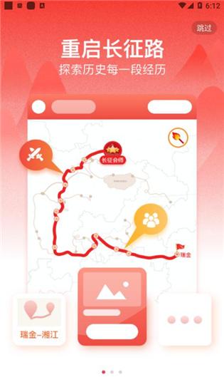 无涯运动app手机版下载截图