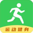 健康运动计步器免费下载