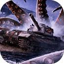 坦克世界闪击战IOS下载