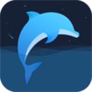 海豚睡眠苹果下载