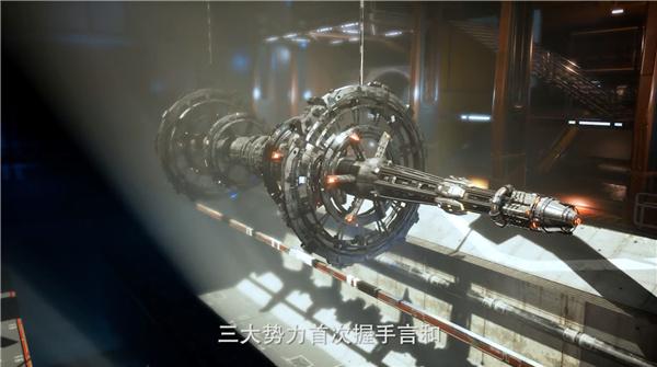 银河战舰官方版下载截图