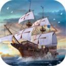 大航海之路网易版下载
