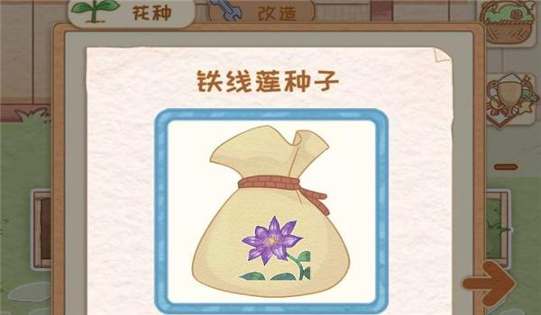 花店物语怎么配花束?花店物语配花束的方法