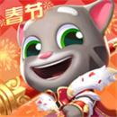 汤姆猫大冒险游戏下载