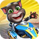 汤姆猫飞车无限金币钻石版999999
