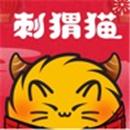 刺猬猫阅读最新破解版下载