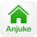 安居客app下载官网