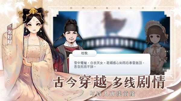 阳春艺曲怎么退出账号?阳春艺曲游戏下载是一款国风音乐手游