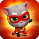 汤姆猫英雄跑酷无限金币钻石版下载