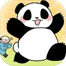 熊猫永不为奴游戏下载