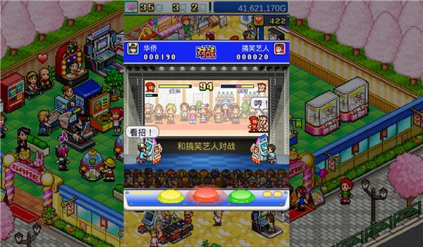 游戏厅物语怎么获得新游戏机?游戏厅物语获得新游戏机的方法