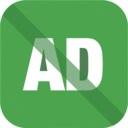 去广告软件下载