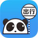 熊猫出行官网下载
