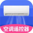 空调智能遥控下载手机版