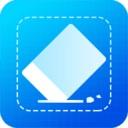 无痕去水印app下载