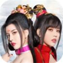 胡莱三国3官方下载