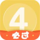 英语四级君app下载