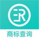 商标注册查询app下载