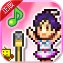 百万乐曲物语安卓版游戏下载
