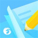 翼课学生app免费下载
